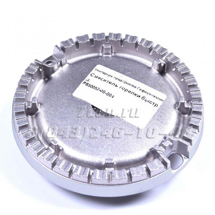 Смеситель быстрого действия Somipress PS50052-00-004