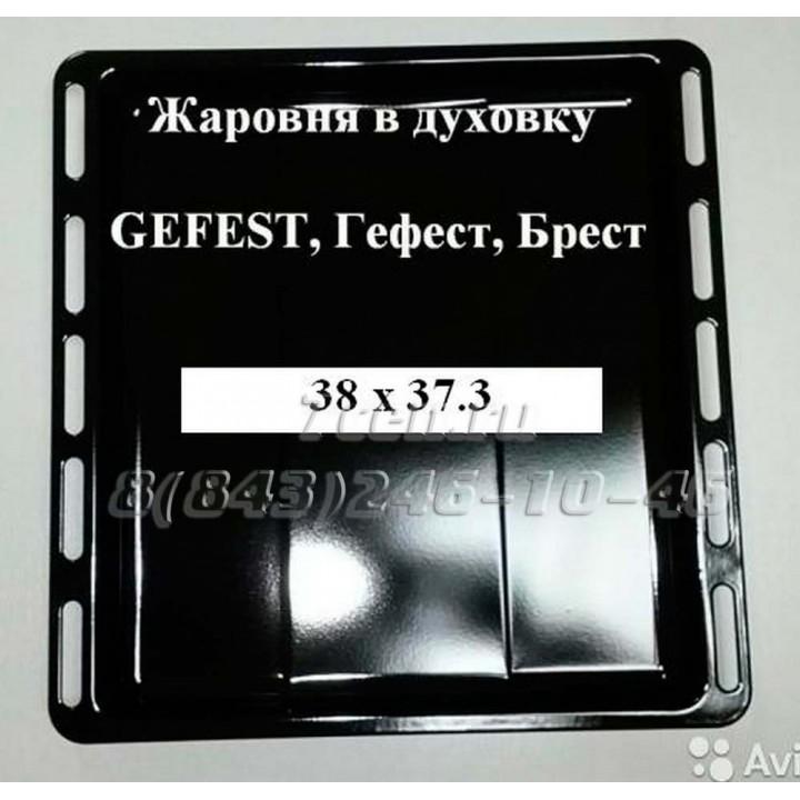 Жаровня для плиты Гефест 300.00.0.056А
