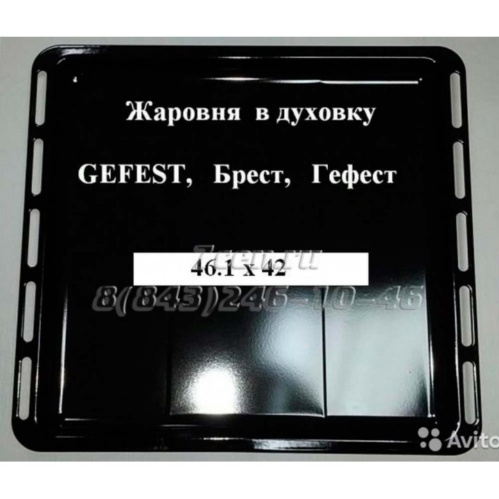Жаровня для плиты Гефест 1100.00.0.170